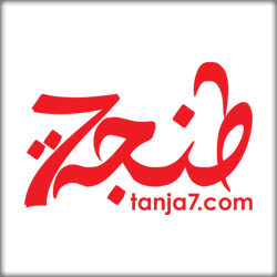 Tanja7